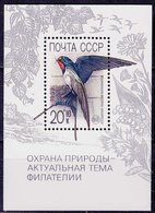 SU, Soviet Union, 1989 , Save The Nature, Swallow S/s Block - Blocs & Hojas