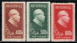 China P.R. 1951 Mi# 110-112 II (*) Mint No Gum, Hinged - Reprints - Chairman Mao Tse-tung - Reimpresiones Oficiales