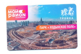 Russia Moscow Transport Card Troika Metro 2020 Park Khodynskoe Pole - Russland