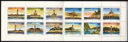 Yugoslavia 1991 / Lighthouses Of Adriatic And Danube / Booklet MNH / Mi 2490-2501 - Faros