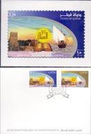 2001 QATAR   Anniversary Independence Day Postcard - Qatar