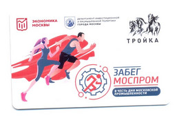 Russia Moscow Transport Card Troika Metro 2020 Sport Mosprom Running - Russland