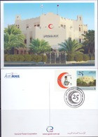 2003 QATAR 25th Anniversary Of Qatar Red Crescent  Postcard - Qatar