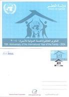 2004 QATAR 10th Anniversary Of The International Year Of The Family Postcard - Qatar