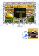 2007 QATAR Postcard Islamic Holy Places Makkah - Qatar