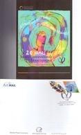 2004 QATAR Dialogue Among Civilizations Postcard - Qatar
