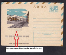 USSR 1974 RARE Kamchatka. Volcano Klyuchevskoi.   Volcan . Stamped Stationery. - Volcanes