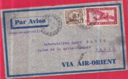 Lettre Via AIR ORIENT Par Avion Saïgon-Marseille De Phnom-Penh 1/1938 à Paris - Andere