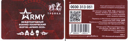 Transport  Card  Russia. Moscow  Metro/train/trolleybus/bus Troika  2020 - Russland