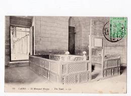 54 -  EGYPTE - CAIRO - El Monoyad Mosque - The Tomb - Cairo