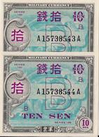 JAPAN MILITAR CURRENCY=N/D  2 RUNNING NUMBERS  10  SEN    P-63     UNC - Japan