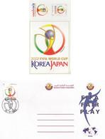2002 QATAR FIFA WORLD CUP Post Card Unuse - Qatar