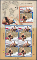 South Korea KPCC2806-7 UNESCO Intangible Cultural Heritage World Heritage Site, Ssireum Traditional Wrestling Full Sheet - Korea, South