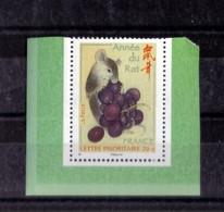 N° 4131 NEUF** - Unused Stamps