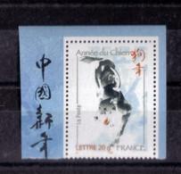 N° 3865 NEUF** - Unused Stamps
