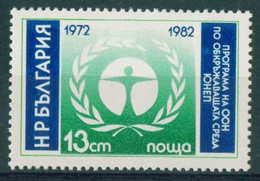 3163 Bulgaria 1982 UN Confer Human Environment  **MNH / UNO-Programm Fur Umweltschutz (UNEP) Bulgarie Bulgarien - Nuovi