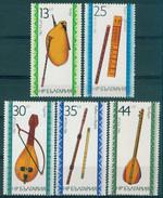3110 Bulgaria 1982 Musical Instruments **MNH / Volksmusikinstrumente Bulgarie Bulgarien Bulgarije - Nuovi