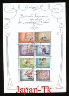 LIECHTENSTEIN Mi.Nr. 1643-1650 Berühmte Figuren Aus Der Literatur-Kleinbogen-used - Used Stamps