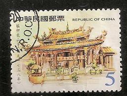 CHINE OBLITERE - Ohne Zuordnung