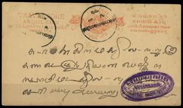 1888, Indien Staaten Travancore, P 1, Brief - Travancore
