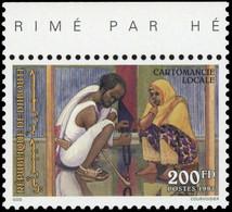 1997, Dschibuti, 635 OR, ** - Gibuti (1977-...)