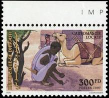 1997, Dschibuti, 636 OR, ** - Gibuti (1977-...)