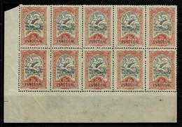 Portugal, 1928, # 21, Imp. Postal Telegrafico, MNG - Unused Stamps