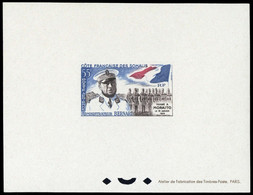 1960, Französisch Somaliküste, 332 Edl - Non Classés