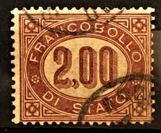 ITALY / ITALIA 1875 - Canceled - Sc# O6 - Official 2,00 - 1861-78 Vittorio Emanuele II