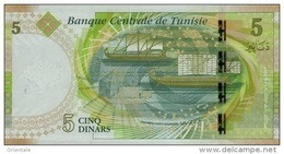 TUNISIA P. 95 5 D 2013 UNC - Tunisia