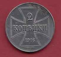 Allemagne 2 Kopeks 1916 (RARE)  Dans L 'état Lot N °26 - [ 2] 1871-1918: Deutsches Kaiserreich