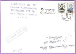 Moldova Moldova Transnistria 2005 Envelope Really Passed Mail - Moldova