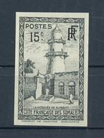 1938, Französisch Somaliküste, 155 U, ** - Zonder Classificatie