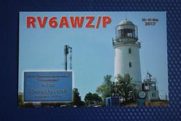 Russia, Eastern Crimea   Yeni Kale Lighthouse -  QSL Postcard - Faros