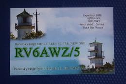 Russia, Eastern Crimea   BURUNSKY Lighthouse -  QSL Postcard - Faros