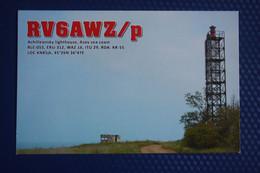 Russia, Azov Sea,   Achilleonsky Lighthouse -  QSL Postcard - Faros