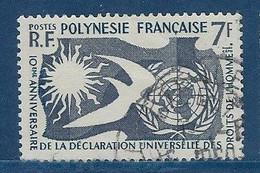 """Polynésie YT 12 """" Droits De L'Homme """" 1958 Oblitéré - Polinesia Francese"""