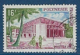"""Polynésie YT 14 """" Hôtel Des Postes De Papeete """" 1960 Oblitéré - Polinesia Francese"""