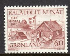 Greenland, 1970, Liberation Of Denmark, World War II, MNH, Michel 76 - Unclassified