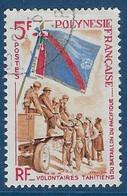 """Polynésie YT 29 """" Bataillon Du Pacifique """" 1964 Oblitéré - Polinesia Francese"""