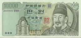 KOREA SOUTH=N/D   10.000  WON     P-50    UNC - Korea (Süd-)