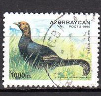 Azerbaycan Oblitéré N° 249 Lot 34 - Azerbaijan