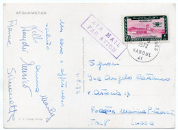 AFGHANISTAN - A VILLAGE BRIDGE / THEMATIC STAMP - AIRPORT KABUL - Afghanistan