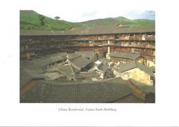 (CHINA) FUJIAN, CHENGQI BUILDING - Used Postcard (UNESCO WHS) - China