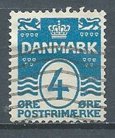Danemark YT N°51a Oblitéré ° - Used Stamps