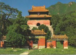 (CHINA) BEIJING, YONGLING MAUSOLEUM - Used Postcard (UNESCO WHS) - China