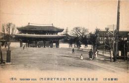 Korea - Corée - Séoul - Tongkamon N° 2 - Korea (Zuid)