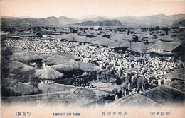 Korea - Corée - Taiku - A Market Day In Taiku N° 8 - Korea (Zuid)