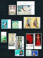 Japón Nº 1283/... Nuevo** - Nuovi