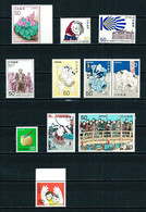 Japón Nº 1263/... Nuevo** - Nuovi